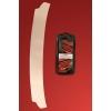 Накладка на задний бампер (защитная пленка) для AUDI A1 2010- (AUTOPRO, AUDA110.RSP)
