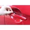 Защитная пленка под ручки для PEUGEOT 107 2009- (AutoPro, PEUG107APT)
