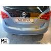Накладка с загибом на задний бампер для Opel Meriva 2011+ (NataNiko, Z-OP11)