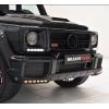 "Юбка переднего бампера ""BRABUS"" с DRL для Mercedes G-Сlass (S-LINE, AT-FSC.GCL.KR)"