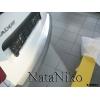 Накладка на задний бампер для Volkswagen Caddy 2003+ (NATA-NIKO, B-VW03)