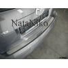 Накладка на задний бампер для Mazda CX-7 2007+ (NATA-NIKO, B-MA07)