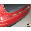 Накладка на задний бампер для Nissan Juke 2010+ (NATA-NIKO, B-NI02)