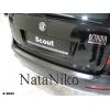 Накладка на задний бампер для Skoda Octavia II Combi 2004-2009 (NATA-NIKO, B-SK05)