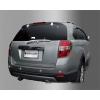 Хром накладка задней щетки + датчик парктрон (комплект 13 шт.) для CHEVROLET CAPTIVA 2006+ (AUTOCLOVER, B726)