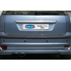 Хром накладка на кромку багажника (нерж.) для Ford Focus HB 2005-2011 (Omsa Prime, 2602053)