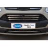 Накладки на решетку радиатора (нерж., 5 шт.) для Ford Custom 2012+ (Omsa Prime, 2624081)