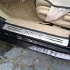 Накладки на внутренние пороги для Great Wall Hover M4 2012+ (Kindle, M4-P22)