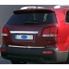 Хром накладка на кромку багажника (нерж.) для Kia Sorento II 2010+ (Omsa Prime, 4013052)