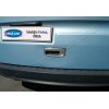 Накладки на ручку двери багжника (нерж. 1шт.) для Mercedes Citan 2013+ (Omsa Prime, 6122051)