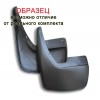 Брызговики задние (полиуретан) RENAULT Sandero  Stepway  2010+ (Novline, EXP.NLF.41.28.E11)