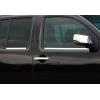Нижние молдинги стекол (нерж., 4 шт.) для Nissan Navara 2006-2015 (Omsa Prime, 5003141)