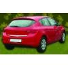 Хром накладка на кромку багажника (нерж.) для Opel Astra J (5D) HB 2010-2014 (Omsa Prime, 5216052)