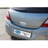 Накладка на ручку двери багажника (нерж., 1 шт.)  для Opel Corsa D (5D) HB 2006-2015 (Omsa Prime, 5213051)