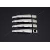 Накладки на дверные ручки (нерж., 4-шт.) для Peugeot 207 HB/SW 2006-2012 (Omsa Prime, 5704041)