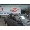 Багажник на крышу для ГАЗ Volga Kombi 1997+ (Десна Авто, В-140)