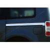 Молдинг под сдвижную дверь (нерж., 2 шт.) для Volkswagen Caddy (2K2) 2003-2014 (Omsa Prime, 7520132)