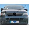НАКЛАДКИ НА РЕШЕТКУ РАДИАТОРА (НЕРЖ., УЗКАЯ) 8-ШТ. ДЛЯ VW T5 TRANSPORTER 2003+ (OMSA PRIME, 7522086)