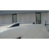 Алюминиевые рейлинги (Crown) для FIAT FIORINO 2007+ (Can-Otomotive, FIFI.73.0712)