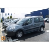 Алюминиевые рейлинги (Crown) для PEUGEOT PARTNER TEPEE LONG 2008+ (Can-Otomotive, PEPA.73.2804)