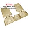 Коврики в салон (полиуретановые, бежевые) для LEXUS RX350 2009-2012 (Novline, NLC.29.10.212k)