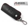 Чехол для ключей Citroen универсальный (BGT PRO, BGT-LKH904-Cit)