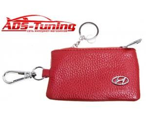 Чехол для ключей Hyundai  универсальный (BGT PRO, BGT-LKH-UNR-Hyu)