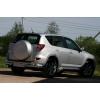 "Защита задняя ""уголки"" D60 для Toyota RAV-4 2013+ (UA-TUNING, TOR4.13.RAB)"