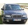 Реснички для Mercedes C-Class (W202) 1993-2000 (DT, 11136)