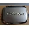 Накладка на лючок бензобака для Skoda Octavia 2009+ (Kindle, SKO-C92)
