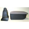 Подлокотник (серый, текстильный) для Opel Mokka 2012+ (Botec, 64574TG)