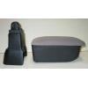 Подлокотник (серый, текстильный) для Fiat Grande Punto 2005-2008 (Botec, 64324TG)