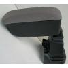 Подлокотник (серый, текстильный) для Daihatsu Terios 2006+ (Botec, 64338TG)