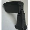 Подлокотник (черный, виниловый) для Citroen Berlingo/Peugeot Partner 2003-2008  (Botec, 64318LB)