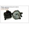 ФАРЫ ПРОТИВОТУМАННЫЕ (2 ШТ.) ДЛЯ LADA PRIORA 2007+ (LAVITA, LA HY-315A)