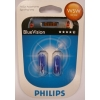 Авто-лампы W5W 12V 5W W2,1X9,5D T10 1 шт. (Philips, PS 12961 CP)