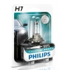 АВТО-ЛАМПЫ H7 12V 55W PX26D-X-TREMEVISION 1 ШТ. (PHILIPS, PS 12972 XV B1)