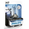 АВТО-ЛАМПЫ H7 12V 55W PX26D BLUEVISION 1 ШТ. (PHILIPS, PS 12972 BVU B1)