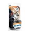 Авто-лампы P21/4W 12V 21/4W BAZ15D (ДВУХНИТ) 2 шт. (Philips, PS 12594 B2)