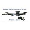 Тягово-сцепное устройство (фаркоп) для Geely Emgrand X7 2012+ (Poligonavto, G)