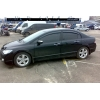 Дефлекторы окон для Honda Civic VIII/Ciimo SD 2006+ (COBRA, H10506)