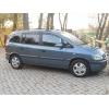 Дефлекторы окон для Opel Zafira A 2000-2005 (COBRA, O11400)