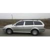 Дефлекторы окон для Skoda Octavia Tour II Wagon 1998-2010 (COBRA, S20598)