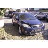 Дефлектор капота (длинный) для Ford Focus II 2008-2010 (VIP, FR06)