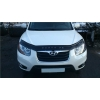 Дефлектор капота для Hyundai Santa Fe 2007-2012 (VIP, HYD11)