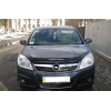 Дефлектор капота для Opel Vektra C 2006-2008 (VIP, OP22)