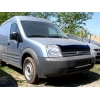 Дефлектор капота для Ford Transit/Tourneo Connect 2003-2012 (SIM, SFOTRA0312)