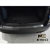 Накладка на задний бампер для Honda CR-V IV 2013+ (Nata-Niko, B-HO11)