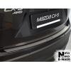 Накладка на задний бампер для Mazda CX-5 2012+ (Nata-Niko, B-MA09)