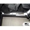 Накладки на внутренние пороги (4 шт.) для Ford B-Max 2012+ (Nata-Niko, P-FO26)